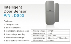 DS-03 – беспроводный, магнитоконтактный датчик